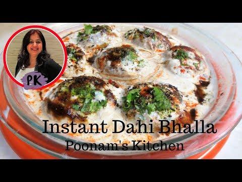 बिना गैस जलाये Instant दही भल्ला/दही वड़ा की रेसिपी, जो छोटा बच्चा भी बना ले|Poonam's Kitchen