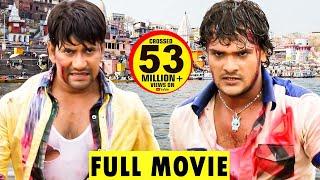 "Bhojpuri Full Movie 2017 || KHESARI LAL || Dinesh Lal Yadav ""NIRAHUA"" || New Bhojpuri Full Film 2017"