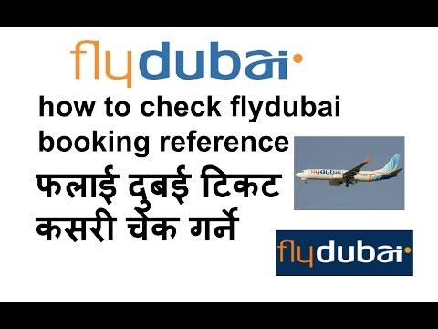 how to check flydubai booking reference    फलाई दुबई टिकट कसरी चेक गर्ने