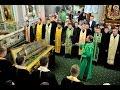 Как Киевский Патриархат