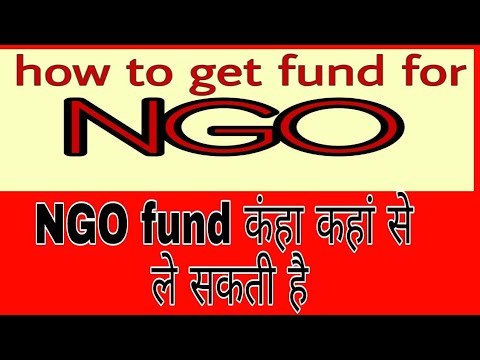 NGO !! how NGO get fund !!  NGO funding in India!! NGO fund!!