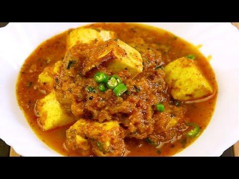 How To Make Achari Paneer at Home   Homemade Achari Paneer Recipe   Easy Paneer Recipe