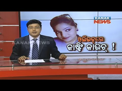 Xxx Mp4 Ollywood Actress Leena Das Reveals About Casting Couch 3gp Sex