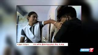Video of school girl thrashing youth for eve teasing goes viral   India   News7 Tamil