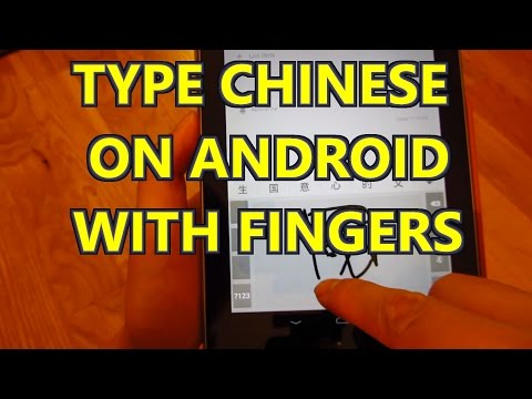 Android - How to Write Chinese Character Input on Android (By Finger Drawing)