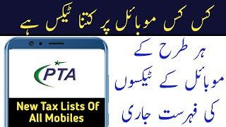 All Mobile Tax List Videos - 9tube tv