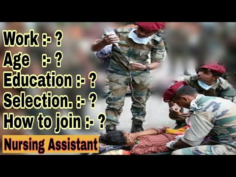 Join indian army as soldier nursing assistant army Bharti rally work salary selection duty details