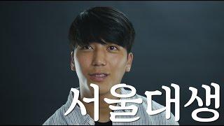 Download Top 1% Student In Korea Video