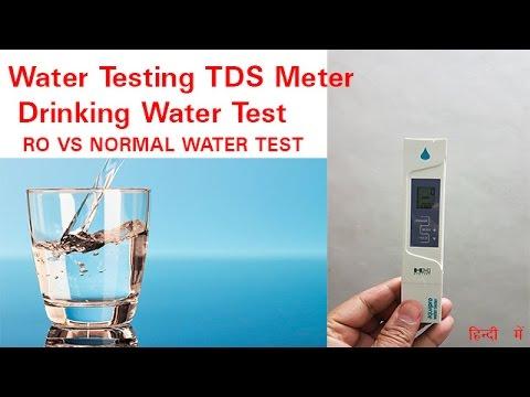 WATER TDS TEST|TDS METER |RO VS NORMAL WATER|पीने का पानी घर पर ही चेक करे |