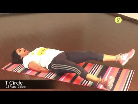 How To Do T CIRCLE EXERCISE