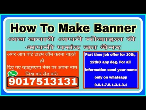 How to make banner Picsart