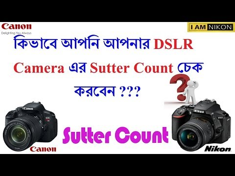 How to Check Dslr Camera Sutter Count   bangla tutorial