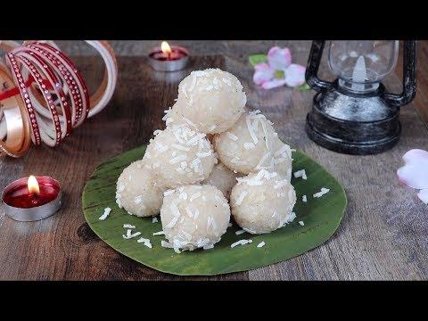 নারকেলের সাদা নাড়ু / চিনি দিয়ে নারকেল নাড়ু | Narkel Er Naru Recipe | Bangladeshi Narkel Naru