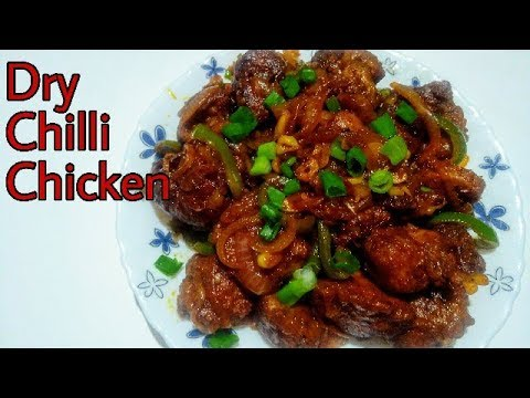 Dry Chilli Chicken Recipe restaurant style   How to make Dry Chilli chicken at home