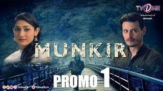 Munkir | Promo 1 | TV One Drama