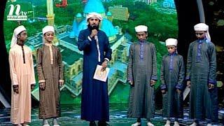 PHP Quran er Alo 2018 | পিএইচপি কোরআনের আলো ২০১৮ | EP 02 | NTV Islamic Competition Programme