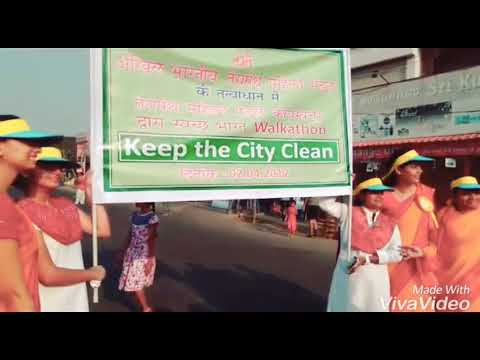 Coimbatore km ~ Keep the city clean