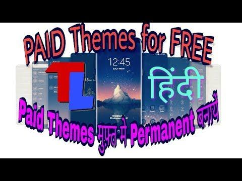 Samsung  Paid Themes for Free!!! [NO ROOT] Hindi