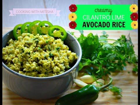 Creamy Avocado Cilantro lime Rice | Guacamole rice | Mexican Green rice