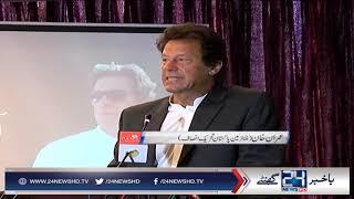 Rao Anwar backed by political elements: Imran Khan