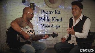 Jagjit Singh – Pyaar Ka Pehla Khat | Cover | Vipin Aneja