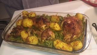 لوبيا خضرا فالفرن poulet et haricot plat au four