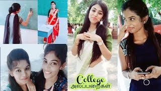 Tamil College Girls and Boys Funny Dubsmash Videos | Tik Tok Random Collections | Part 2