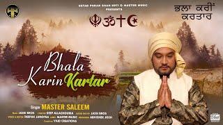 Bhala Karin Kartar    Master Saleem    Devotional & Spiritual Song 2020    Master Music