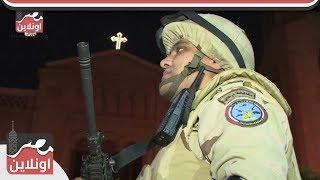 عاجل - القوات المسلحة والشرطة يؤمنون الكنائس والمنشات الدينية في اعياد الميلاد