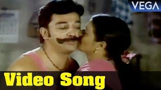 Maharasan Tamil Movie || Rakoozhi Koovum Romantic Video Song