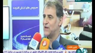 Iran High Speed Fiber Optic Internet for houses اينترنت سرعت بالاي فيبر نوري براي خانه ها ايران