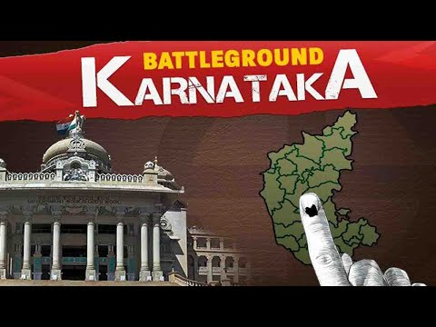 Karnataka Election: Voting Begins in 222 constituencies | All you need to know | OneIndia News