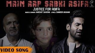 Main Aap Sabki Asifa   Justice For Asifa   Harshit Saxena   Sameer Anjaan   Video Song