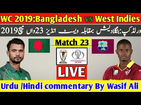 Xxx Mp4 Crictales Live Cricket Streaming Live Analysis And Discussion By Wasif Ali 17 6 2019 3gp Sex