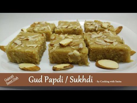 Gud Papdi / Sukhdi Recipe in Hindi by Cooking with Smita | Wheat flour burfi recipe | Diwali Sweets