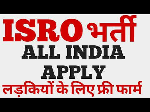 ISRO Latest Naukri 2018 April || Rs25,500 Salary PM