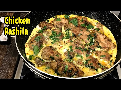 Chicken Rashila By Yasmin's Cooking
