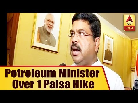 One Of Our Employees Made A Mistake And We Accept It: Petroleum Minister Over 1 Paisa Hike |ABP News