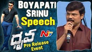 Boyapati Srinu Speech @ Dhruva Pre Release Event || Ram Charan || Rakul Preet || Hiphop Tamizha