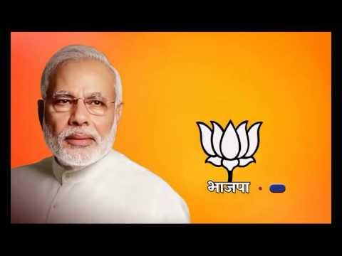BJP Advertisement 2014 - on Unemployment - 2 || HIindi | 16 SEC