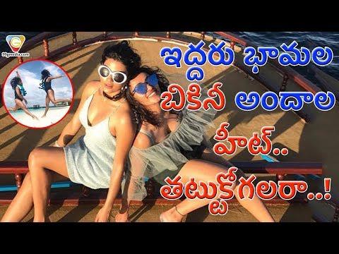 Xxx Mp4 ఇద్దరు భామల బికినీ అందాల హీట్ తట్టుకోగలరా Anisha Ambrose Tejaswi In Beach 99gmedia 3gp Sex