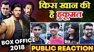2018 में किस खान की होगी हुकूमत | Salman Khan, Shahrukh Khan, Aamir Khan