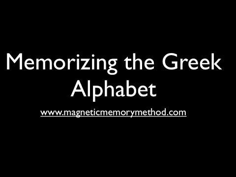 Greek Alphabet: It's Easy To Learn The Greek Alphabet With Mnemonics