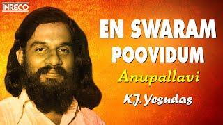 En Swaram Poovidum - Anupallavi   KJ Yesudas Evergreen Malayalam Song   KJ Joy, Bichu Thirumala Hits