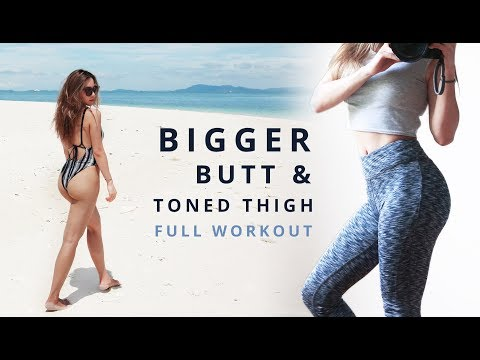 How to make Butt bigger and rounder workout at home