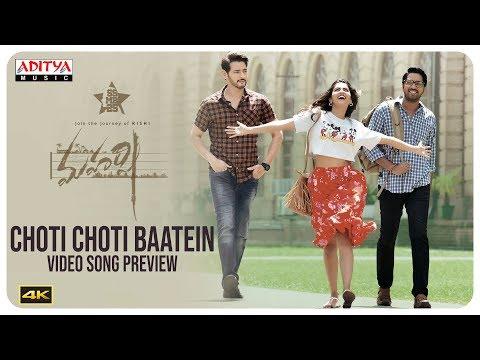 Xxx Mp4 Choti Choti Baatein Video Song Preview Maharshi Mahesh Babu Pooja Hegde Vamshi Paidipally 3gp Sex
