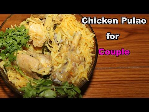 Chicken Pulao For Couple @ Mana Telangana Vantalu