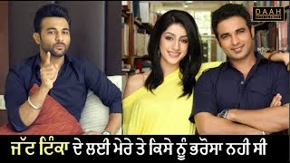 Harish Verma ne Daseya, Kiven Badli Qismat! | Nadhoo Khan | Interview | DAAH Films