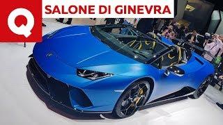 Lamborghini Huracan Performante Spyder al Salone di Ginevra 2018 | Quattroruote