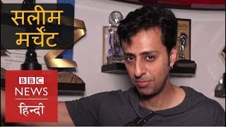 What Salim Merchant think about Pakistani Artists performing in India? (BBC Hindi)